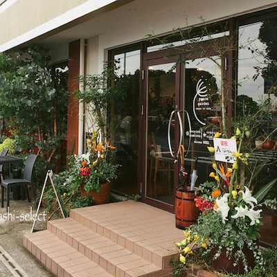 peace garden:ohana to cafe(お花とカフェ)女子好みの素の記事に添付されている画像