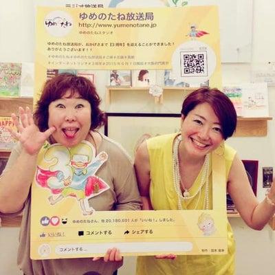【コラボイベント】天真らんまんな寿ぎカフェ♡の記事に添付されている画像