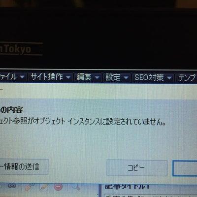 10/21 サイト引き続き&先日のsirius不具合について☆の記事に添付されている画像
