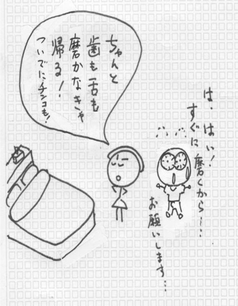 原因 ち つ カンジダ 症状