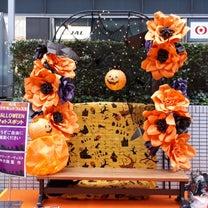 大阪ダイヤモンドフェスタ2018 ハロウィンのフォトスポット 無事に終わりましたの記事に添付されている画像