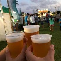 地ビール祭り2018の記事に添付されている画像