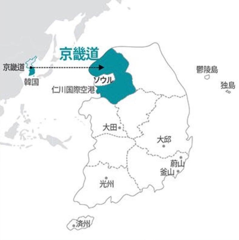 初の韓国・京畿道 | yukoasagiri...