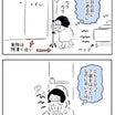【双子出産レポ21】帝王切開術後1日目6