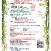 フェリスネイルスクール|東京ネイルスクール|衛生管理士講習会|新宿の画像