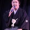 ぶらくり劇場.劇団心2018/10/6昼夜①