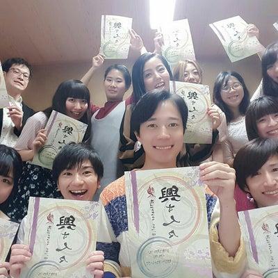 晴香☆初ブログです!の記事に添付されている画像