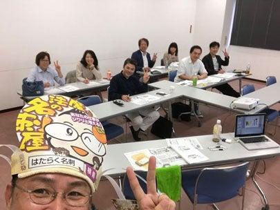 ホームページ改善セミナー【2018|新潟】昼の部