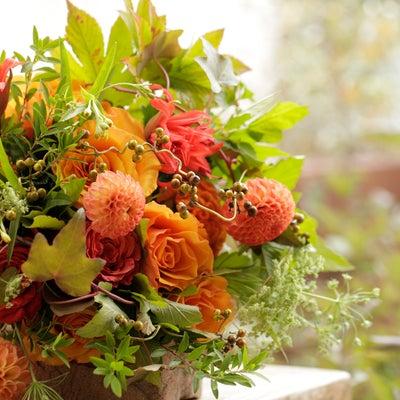 秋色のブーケの記事に添付されている画像
