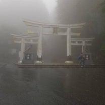不思議体験日記(三峯神社 奥宮へ初参拝 知られざる奥宮の神様から直接お話を聴いての記事に添付されている画像