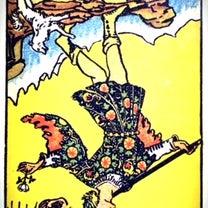 愚者(逆位置)のアドバイス 2月19日の記事に添付されている画像