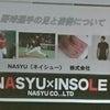 神戸の高校へ 高校野球の画像