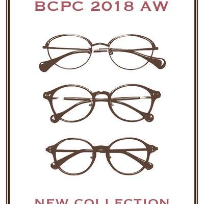 BCPC2018AW 新型モデルのご紹介の記事に添付されている画像