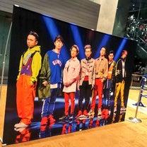 TV情報随時更新★DA PUMP★東京国際フォーラムの記事に添付されている画像