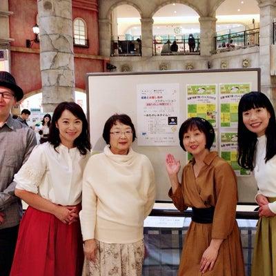 トレッサ横浜さまイベント♪ありがとうございましたの記事に添付されている画像