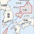 #日韓合意の画像