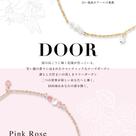 WhiteLily&PInkRose♡の記事より