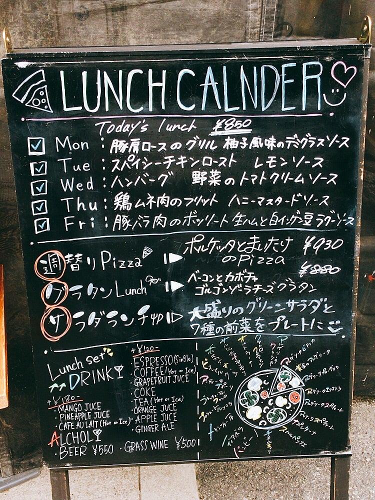 堀江 ランチ ピザ人気のイタリアンで ピザ以外もめちゃウマーだった件