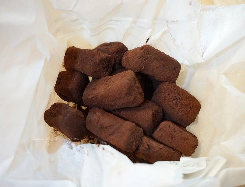 手作りチョコレートミックス