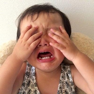 「もう無理~!!!」ってお産中に言っても・・・・・・の記事に添付されている画像