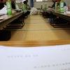 美南1区役員班長会議10月定例会の画像