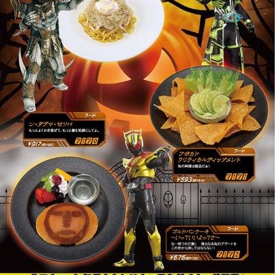 仮面ライダーザダイナーと、ガンバライジング100人対戦の記事に添付されている画像