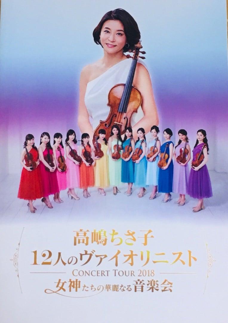 バイオリニスト の 12 人