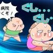 韓国でお肌の自力回復を目指すOBAの試行錯誤