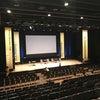 IBM Notes/Domino Day 2018 Autumn Tokyoに参加しましたの画像