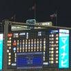 CSファーストステージは第3戦に突入!ホークスvsファイターズの2試合を振り返ります。