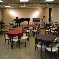 今年のプレピアノパーティは?の記事に添付されている画像