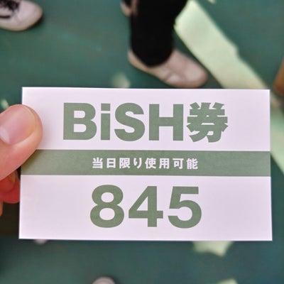 BiSH stereo future リリイベ 名古屋の記事に添付されている画像