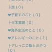 """Mrs.Aさんのブログを応援しよう!""""VAIO復活♡"""""""