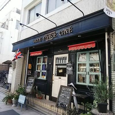 奈良旅④ 奈良グルメ① スコーン美味しい! 英国風カフェ アンヌマリーカフェの記事に添付されている画像