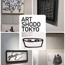 ART SHODO …