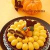 ハロウィンのチョコパンプキンタルトの画像