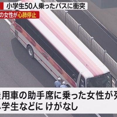 大阪の近畿道で乗用車が大型観光バスにぶつかるの記事に添付されている画像