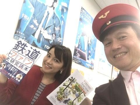 出演情報】東海ラジオ「源石和輝...