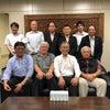 4カ国からバクテリアの専門家と弁護士が集合!の画像
