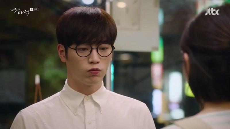韓国 ドラマ 第 三 の 魅力