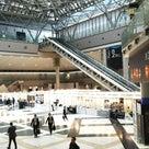 レジャー&サービス産業展2018(@東京ビッグサイト)講演のご報告の記事より