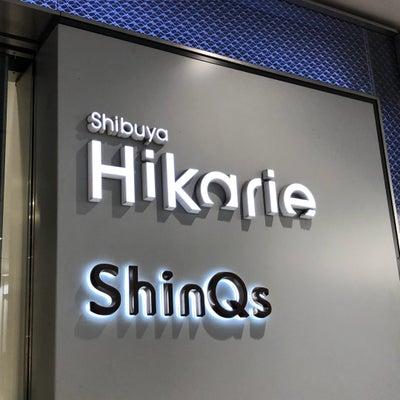 まかないコスメ・渋谷ヒカリエ店オープン記念の記事に添付されている画像