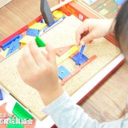 画像 今まであまり意味を考えずにおもちゃで遊んでいました【知育玩具2級講座】 の記事より 2つ目
