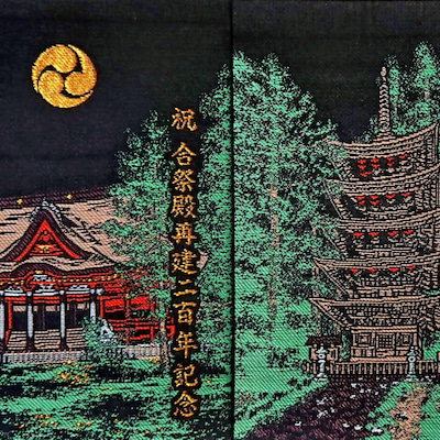 【山形】国宝羽黒山五重塔特別公開はあと僅か!!出羽三山神社でいただいたステキな【の記事に添付されている画像