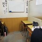 今週から高校生の子達の定期テスト期間スタート、みんな頑張っていきましょう( ^o^)ノの記事より