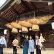 松江のステキなホーイ…