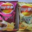 台湾限定!ポテトチップスLay's 鹹酥鶏味&牛肉麵味!&色々新作お菓子
