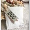 100円ショップの無地の袋を、ちょいちょいっと可愛く飾る!テイラード・パンチのもう1つの使い方。の画像