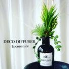 DECO DIFFUSER&雰囲気美人の記事より