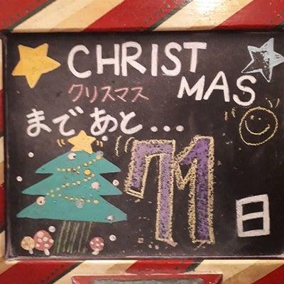 クリスマストイズ 「Instagramより....クリスマスまであと71日」の記事に添付されている画像
